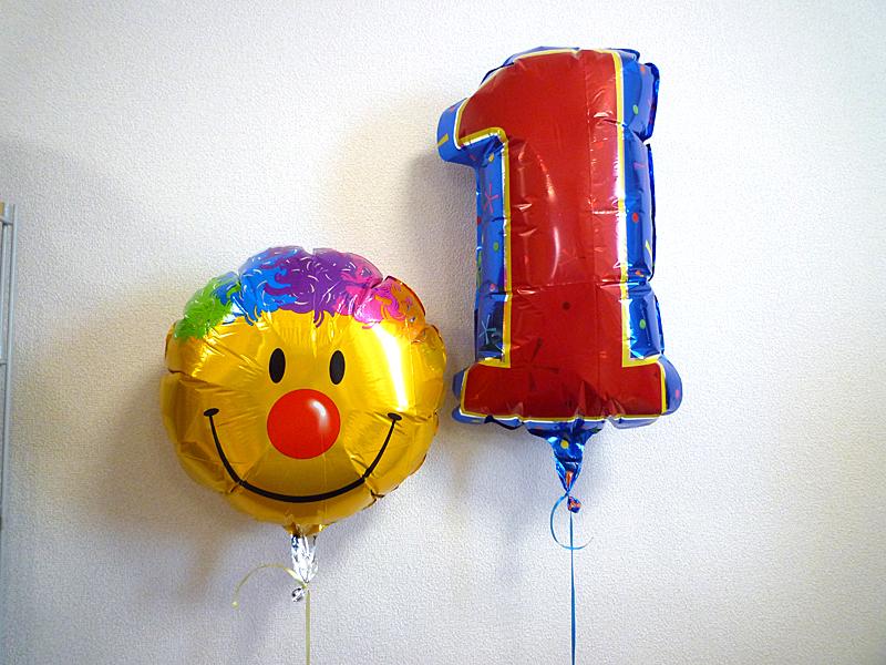 富山市 バルーン電報 1歳の誕生日お祝い