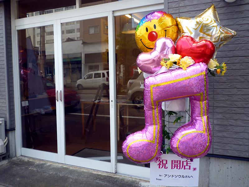 開店祝いの花付きバルーンスタンド 富山市の子供服店
