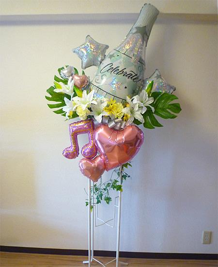 女性施術者で安心の鍼灸院・整骨院 Byan様の開店祝いにスタンド 花&バルーン