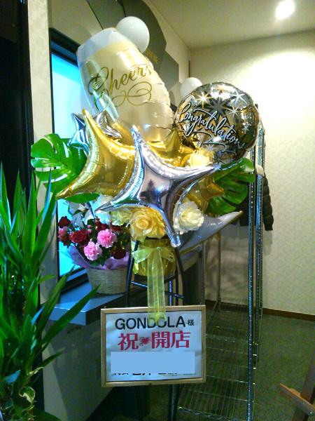 富山桜木町 開店祝いの人気バルーンギフト